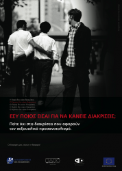 Poster from the 2009-2010 integrated anti-discrimination campaign (click to read more) (Click to enlarge picture)