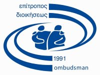 (logo) Cypriot Commissioner for Administration and Human Rights (Click to enlarge picture)